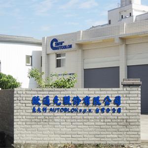 AUTOBLOK Company Ltd.